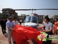 重庆首次飞机播种 5天将造林4.7万亩(图)